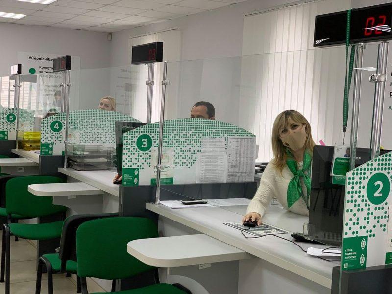 сервисный центр МВД Энергодар