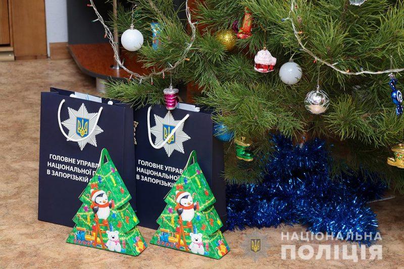 Мальчикам подарки от полиции