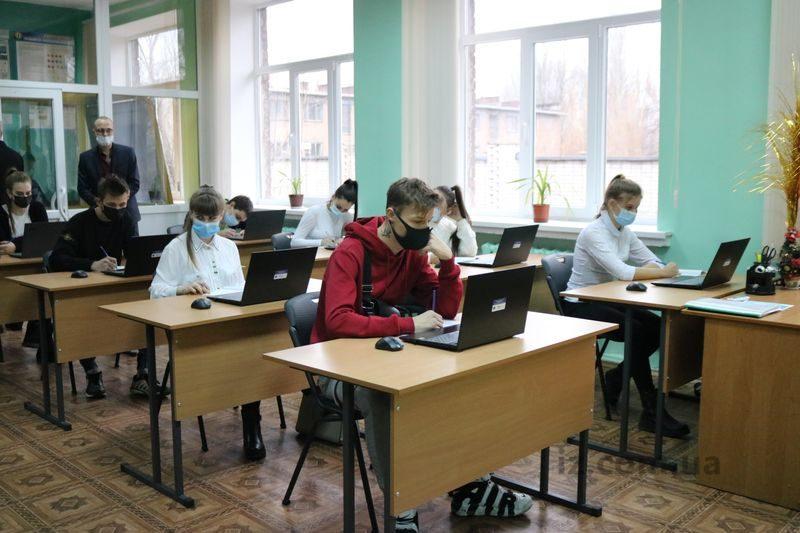 навчальний центр