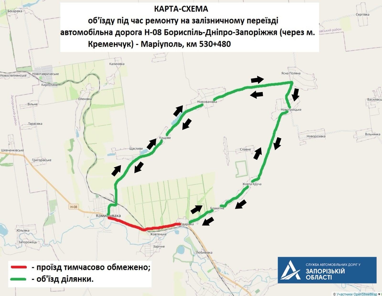 Будьте в курсе: из-за ремонта перекроют запорожскую трассу (схема объезда) фото