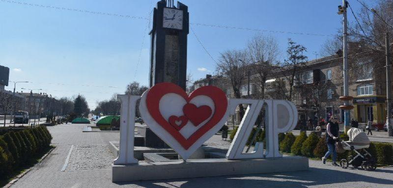 Запорожье, Часы влюбленных, бульвар Шевченко, Весна на Заречной улице