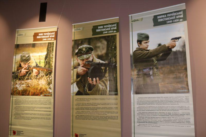 Запорожцев познакомили с историей украинского войска