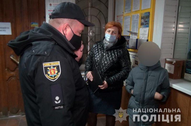 В Запорожье женщина продала своего 12-летнего сына в рабство- видео