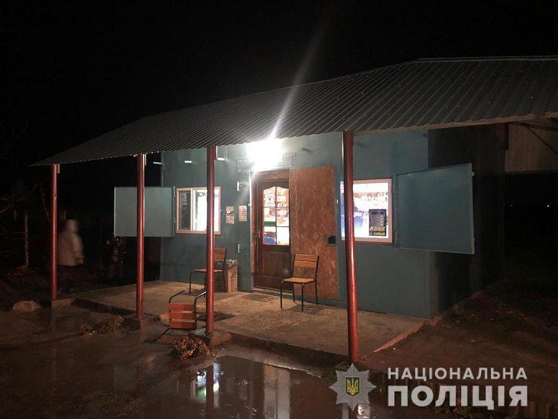Под Мелитополем в сельском магазине произошло разбойное нападение