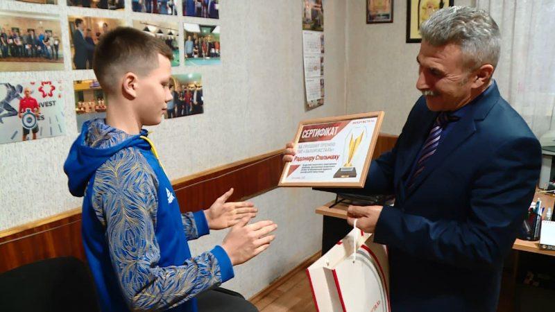 Радомиру назначили ежемесячную стипендию металлургического комбината «Запорожсталь»