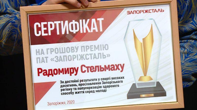 сертификат на денежную премию