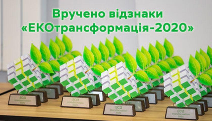 «Запорожсталь» отмечен наградой за системную экомодернизацию
