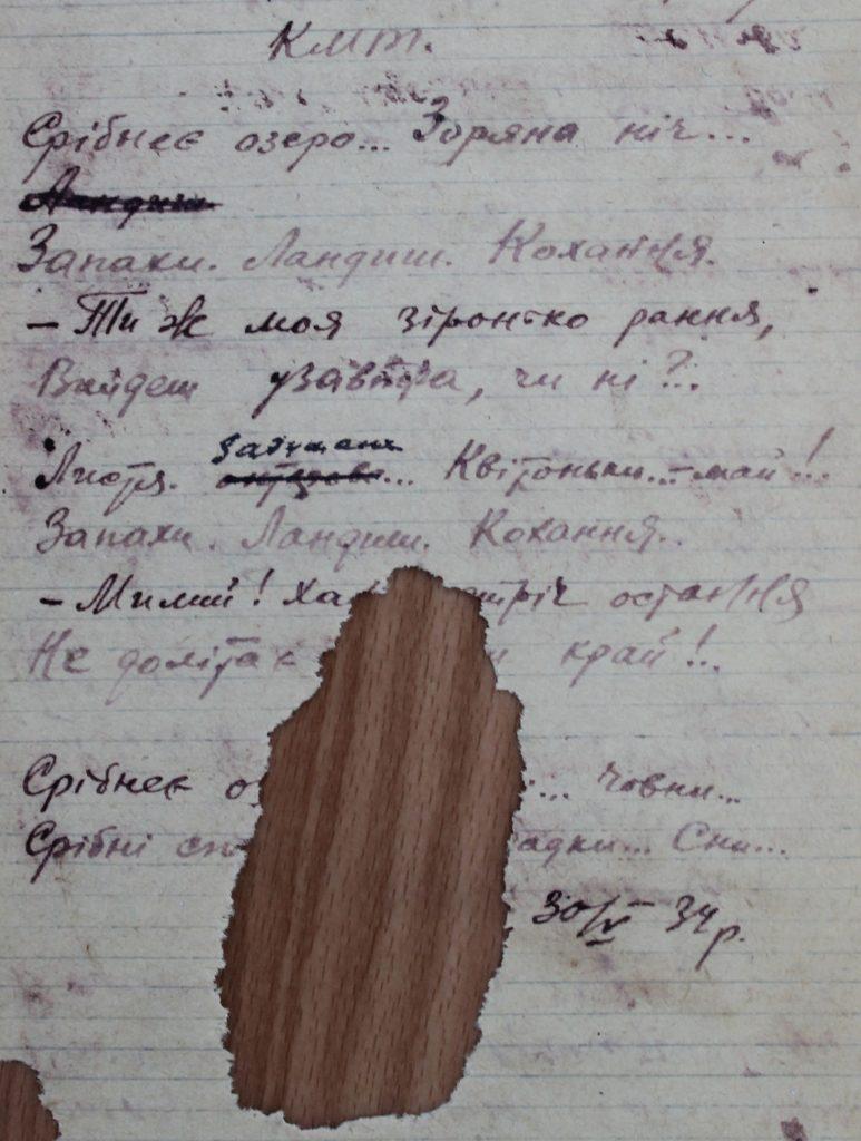 КМТ 1934