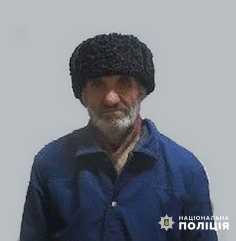 В Запорожской области разыскивают мужчину, который без вести пропал в свой день рождения (ФОТО)