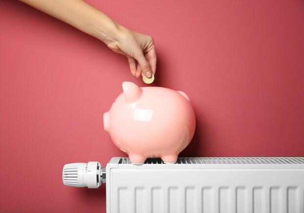 В Украине не будут поднимать тарифы на отопление и горячую воду. Фото: thisismoney.co.uk