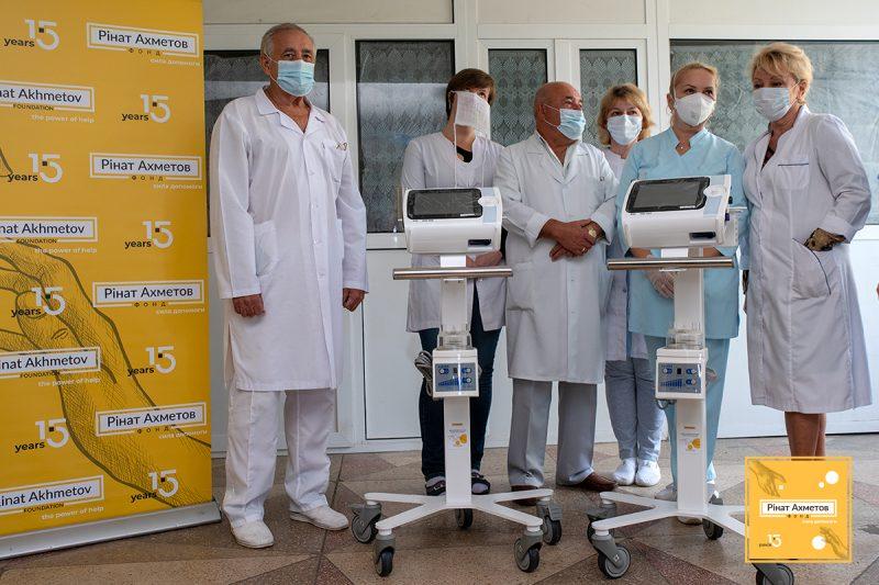 Фонд Ріната Ахметова візьме участь у всеукраїнському форумі, присвяченому проблемі коронавірусу