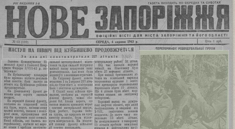 Леся Українка ретро