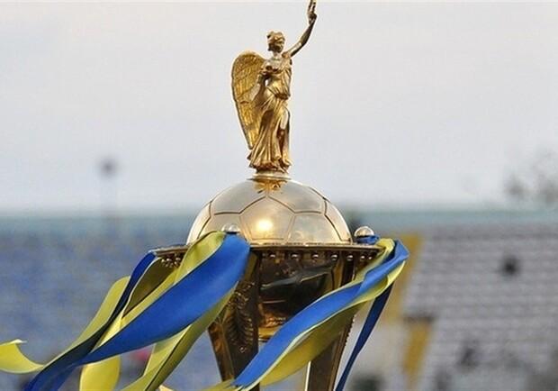 Стали известны пары 1/2 финала Кубка Украины по футболу. Фото: sport.24tv.ua