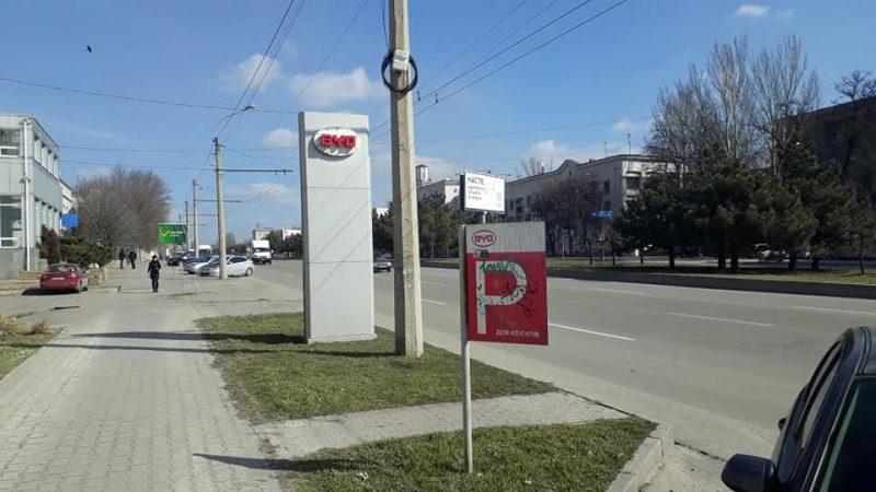 На проспекте Металлургов демонтировали незаконную рекламную конструкцию