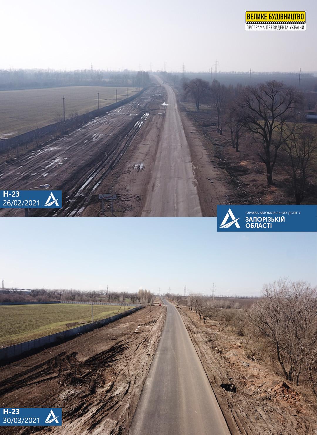 В Запорожской области продолжается ремонт важной трассы (ФОТО)