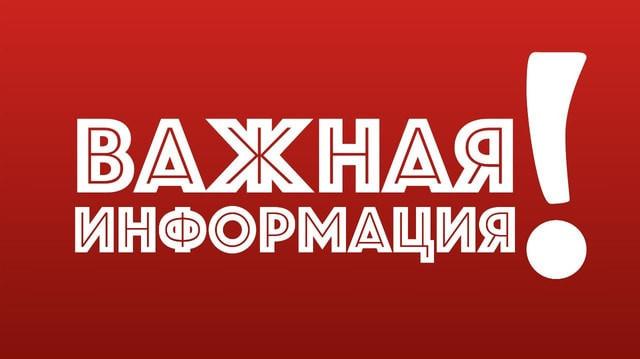 Внимание, розыск: в Запорожье разыскивают несовершеннолетнего парня (ФОТО)