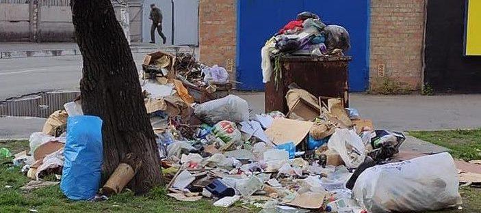 свалку мусора