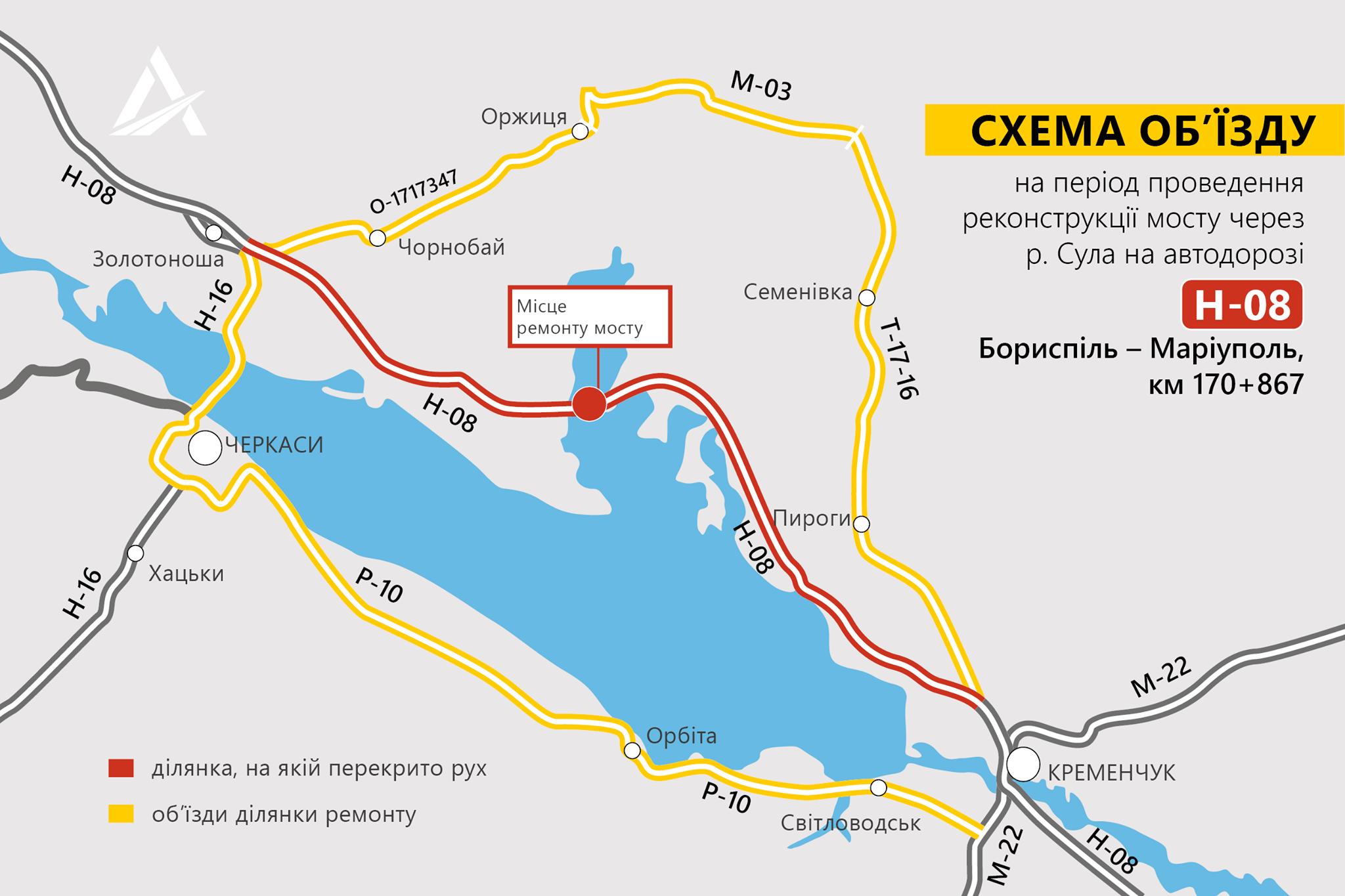 Запорожские дорожники предупреждают водителей и перевозчиков, которые направляются в сторону Полтавы