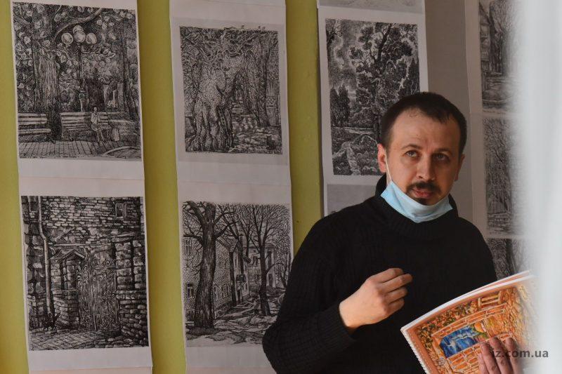 Выставка «Графика старого города»