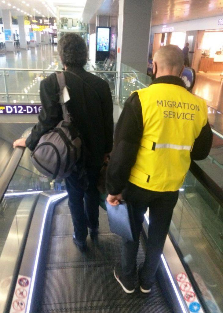 Скрывался от миграционной службы