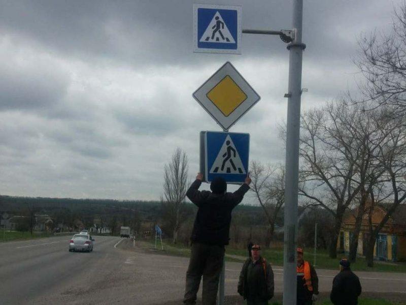 На каких важных дорогах в Запорожской области завершился ямочный ремонт
