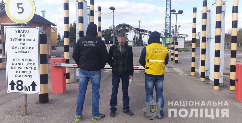 «Криминального» иностранца выдворили из Украины
