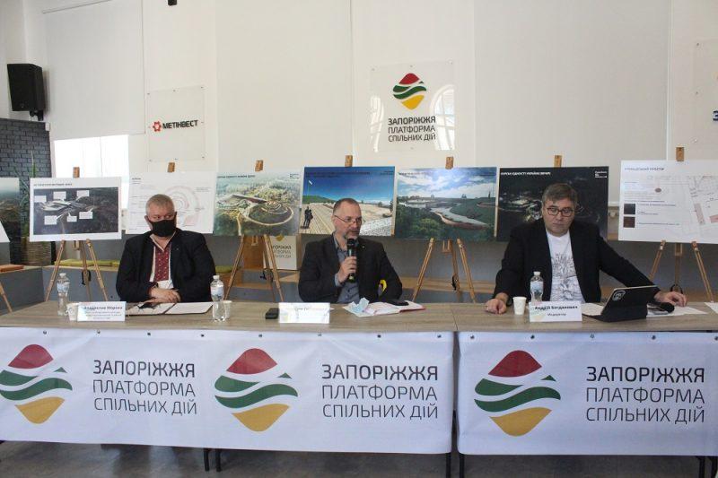 http://iz.com.ua/zaporoje/u-zaporizhzhi-diskutuyut-pro-maybutnye-hortitsi-bezbar-yerna-infrastruktura-oglyadoviy-maydanchik-ta-zberezhena-priroda