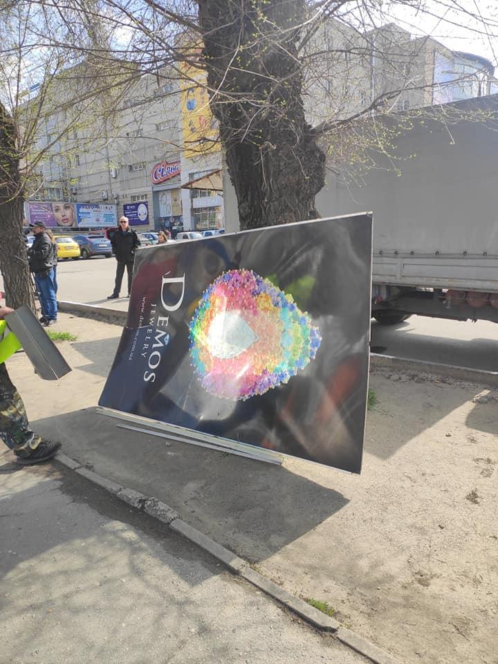 На улице Лермонтова демонтировали рекламную конструкцию ювелирного магазина