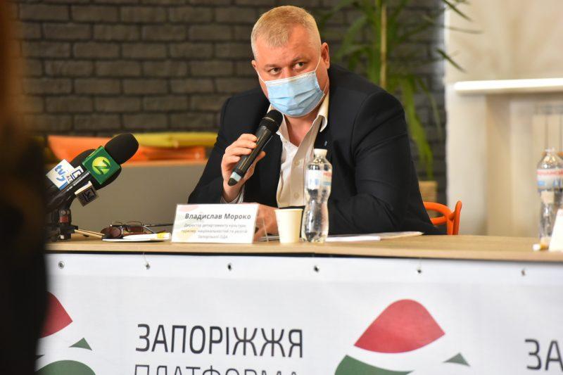 Владислав Мороко