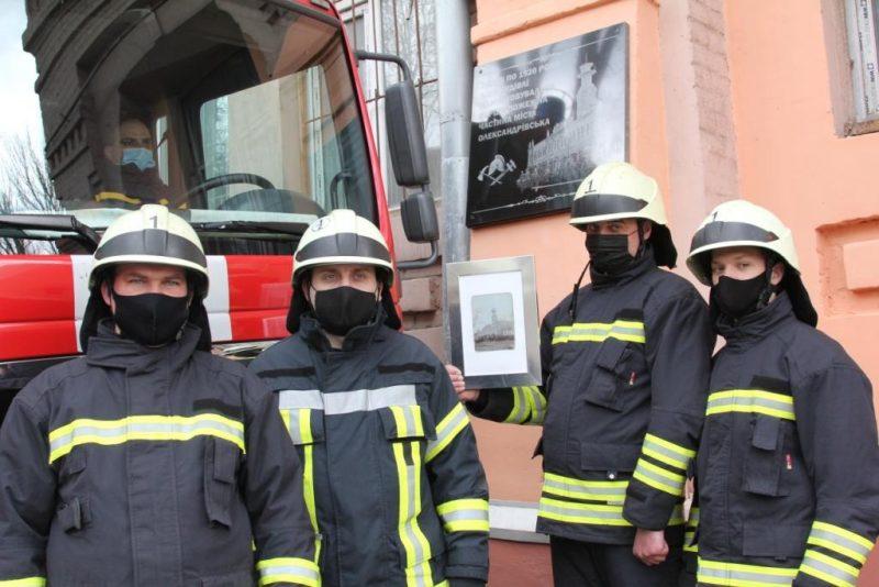 доска пожарная часть