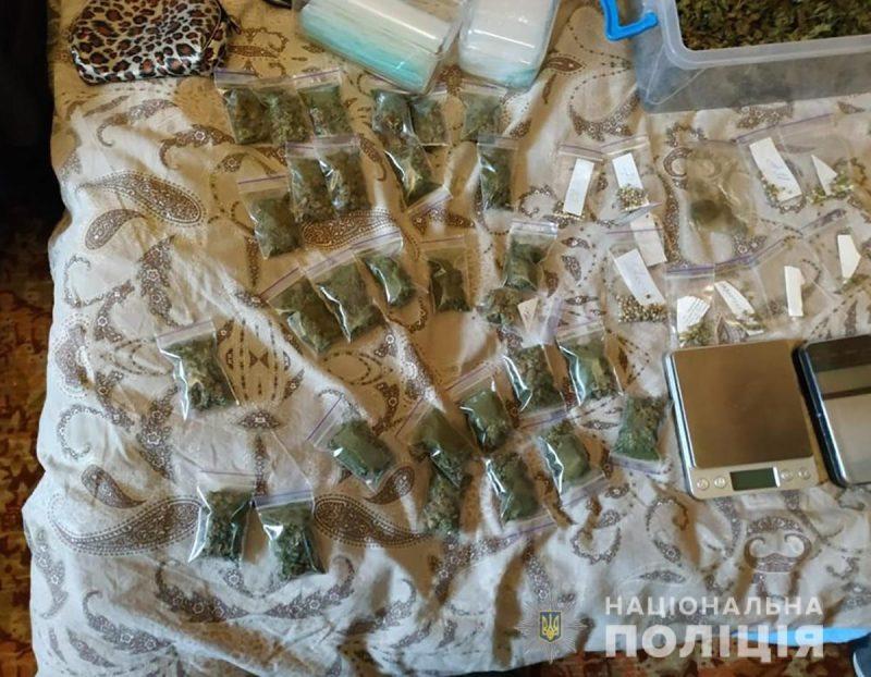 изъяли наркотики на 80 тысяч