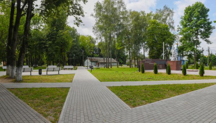 В Запорожье появится новый парк: подробности