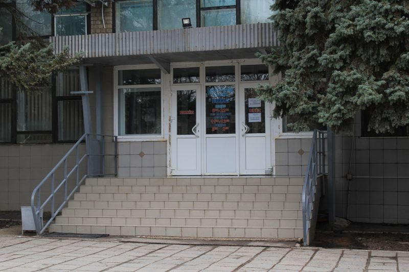 "Реконструкция бассейна ""Байкал"""