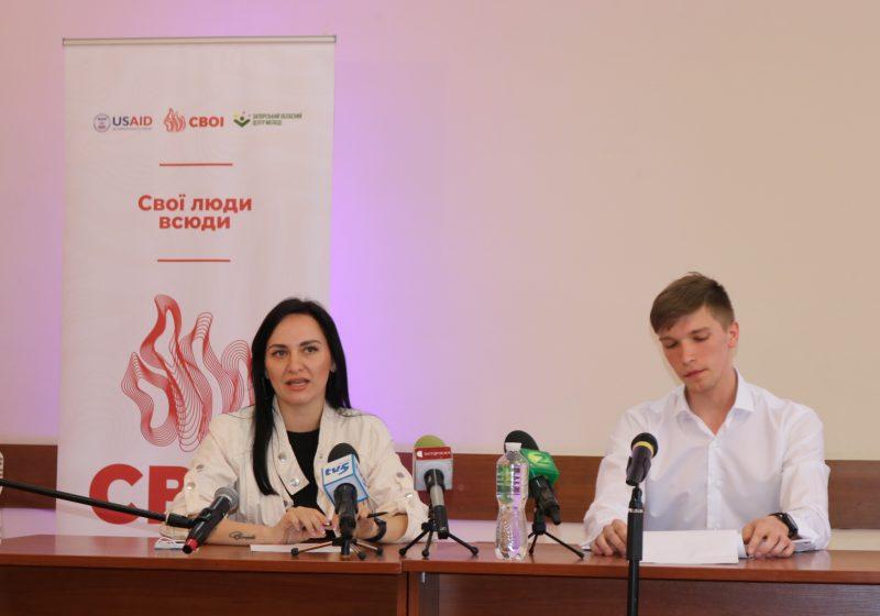 В Запорожье стартует проект для развития волонтерского движения