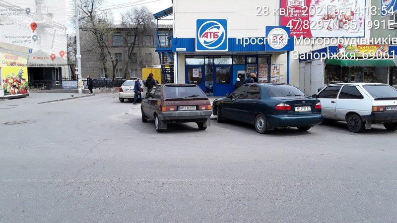 парковка с нарушениями