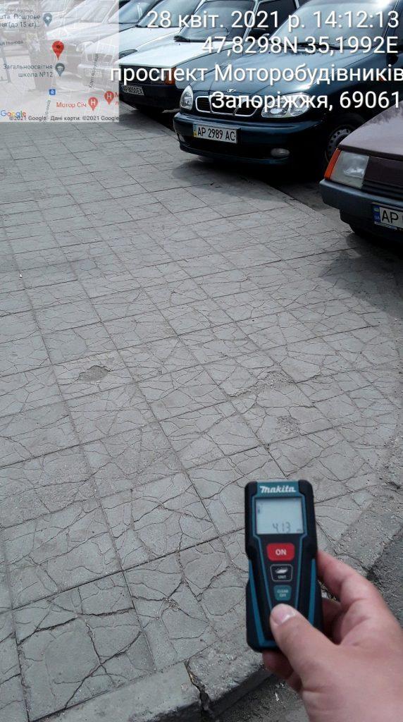 нарушение парковки