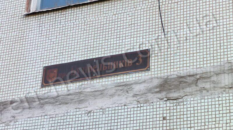 В Запорожской области девочка-подросток выпала из окна: подробности