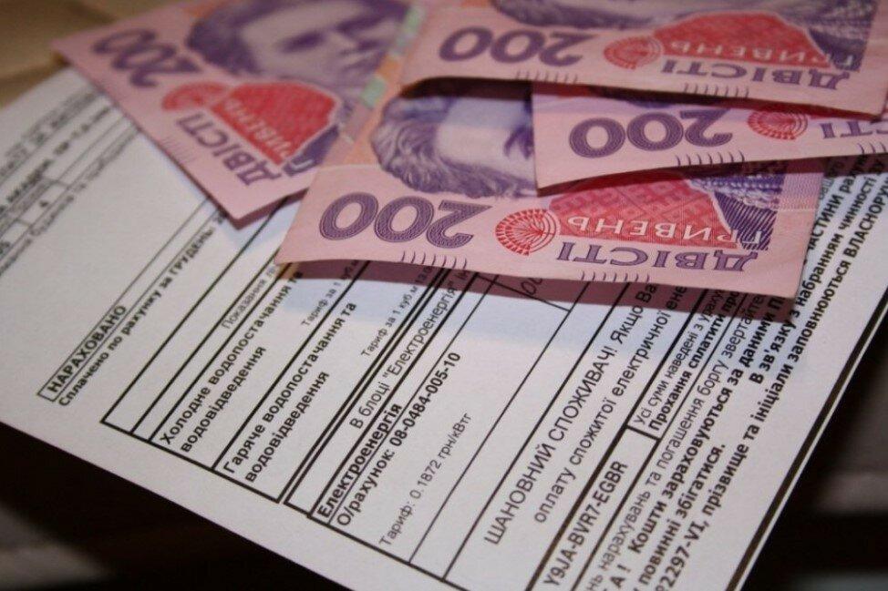Запорожцы получат дополнительные платежки за жилье: к чему готовиться