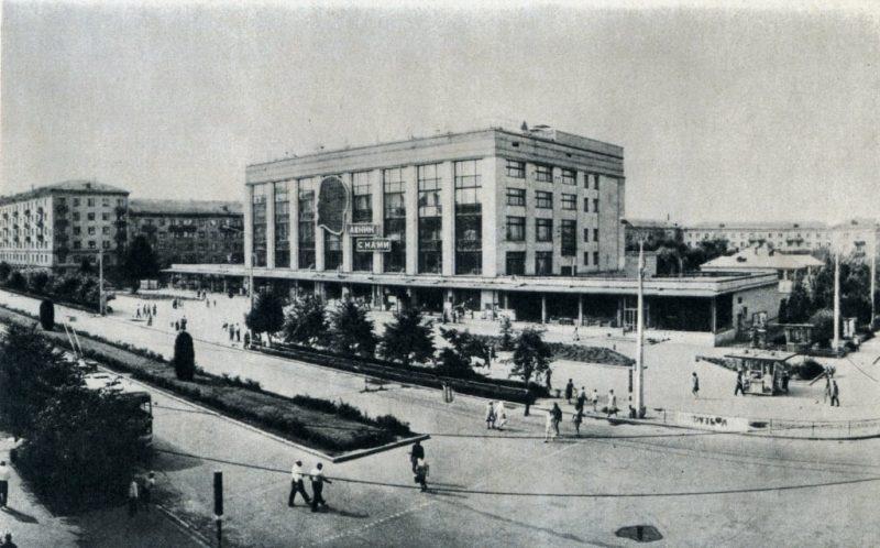 Каким был самый известный универмаг Запорожья 60 лет назад - фото