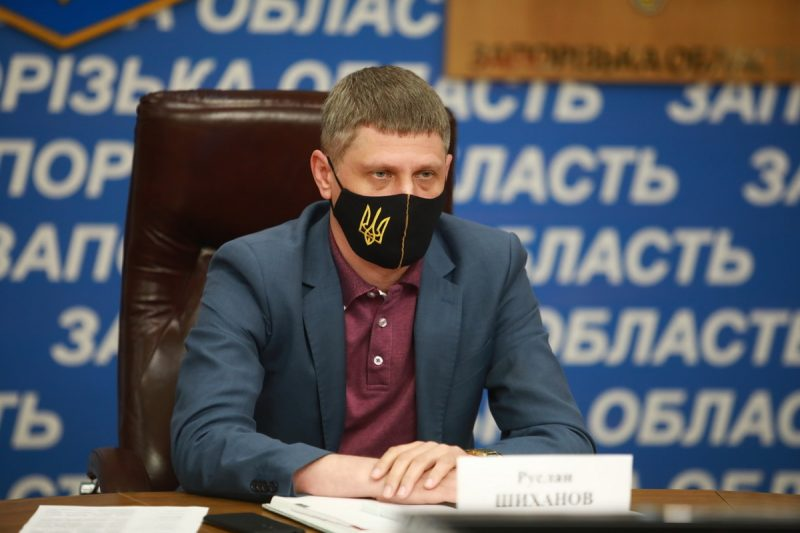 В Запорожской области на оздоровление и отдых детей выделены деньги из областного и местных бюджетов