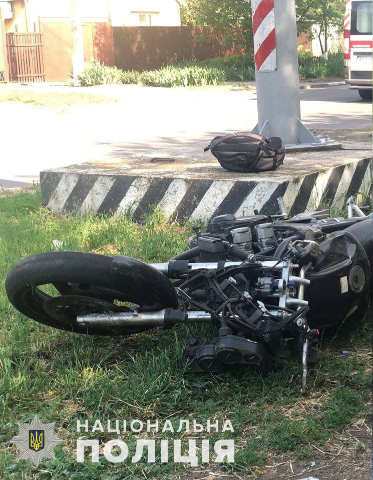 авария в Бердянске