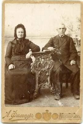 В Запорожье в балке нашли надгробие известного меннонитского пастора - фото