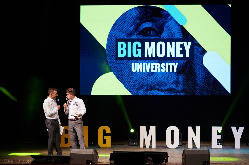 В Запорожье впервые прошел известный бизнес-форум BIG MONEY (ФОТО)