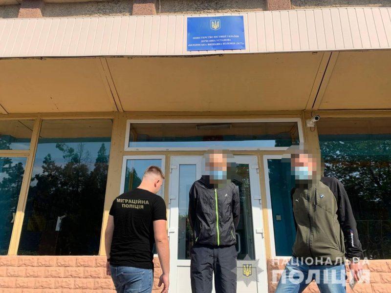 После отбывания наказания в Бердянской исправительной колонии иностранец нелегально находился в Украине