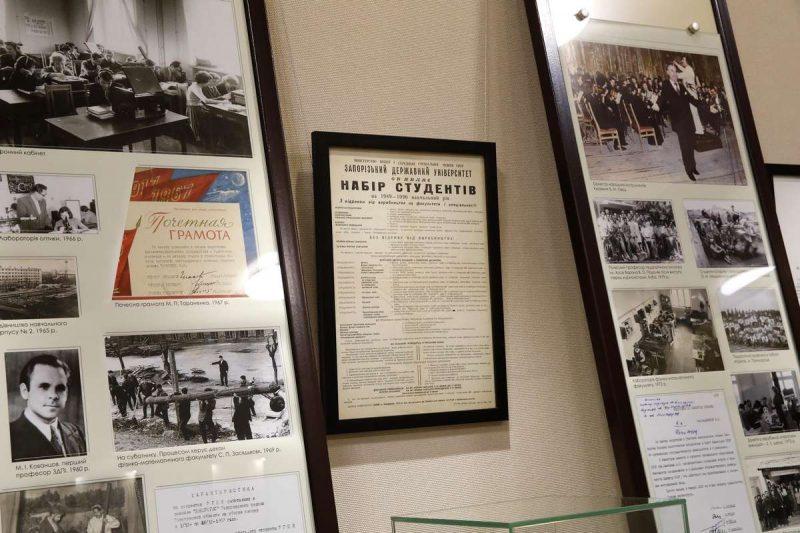 На музейній мапі Запорізької області – новий «експонат»