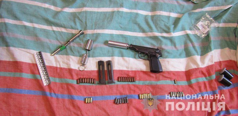 Житель Мелитополя незаконно хранил дома оружие и боеприпасы
