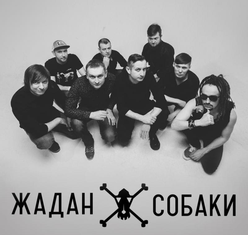 Сергей Жадан презентует в Запорожье новую книгу и выступит с концертом
