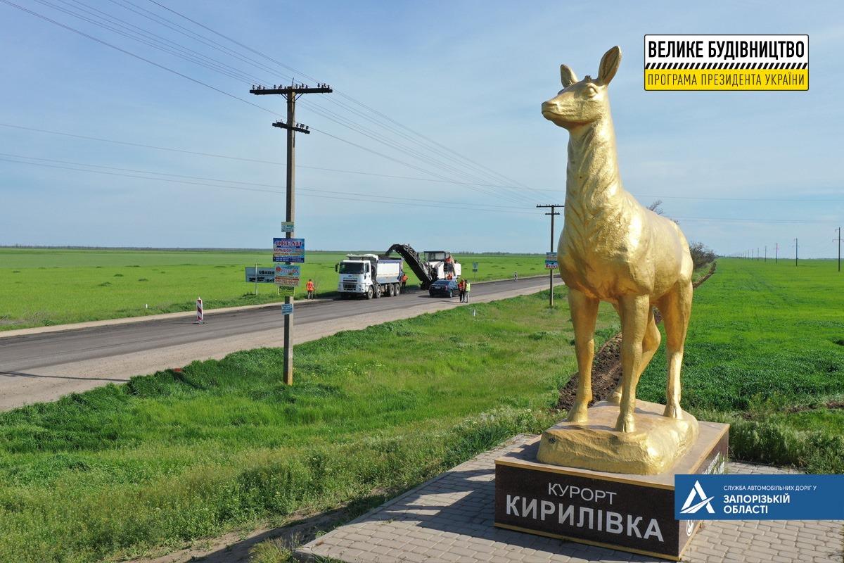 Стало известно, как будут добираться в Кирилловку отдыхающие по трассе, которую ремонтируют