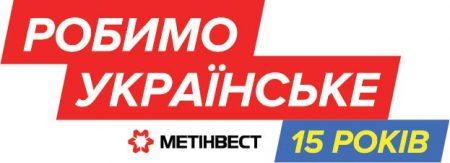 Сильні люди сильних професій отримали перші медалі на Metinvest Steel Games