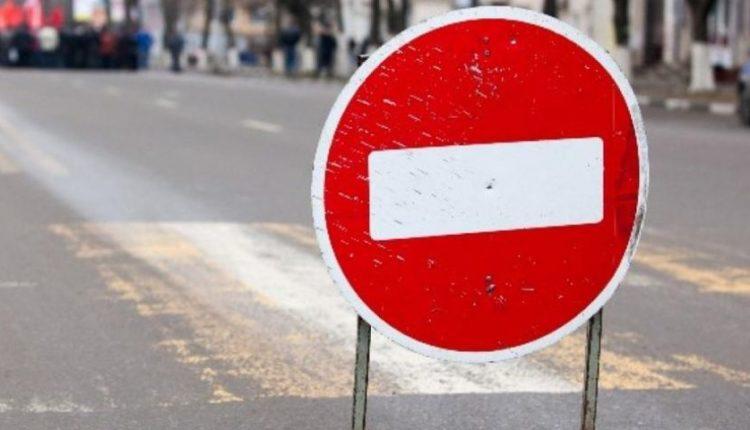 В центре Запорожья на выходных перекроют движение: время и причина